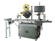 Automatic Online Print and Apply System
