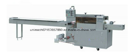 High Speed & Automatic Pillow Packaging Machine