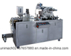 Mini Blister Packing Machine (DPB-80)