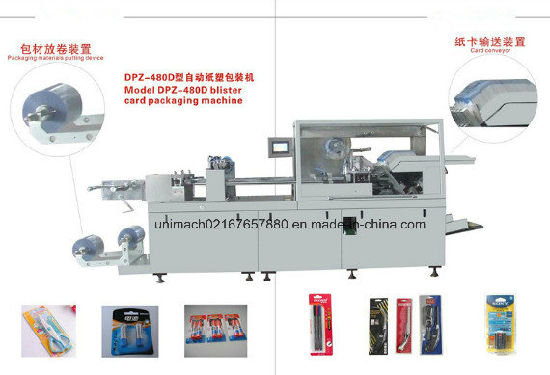 Blister Card and Medical Packing Machine