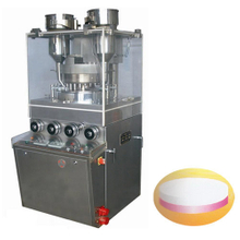 Double Layers Rotary Tablet Press (ZPW23)
