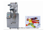 Granule Back-Side Sealing Packing Machine