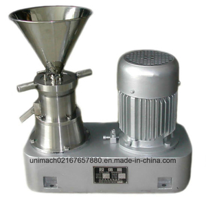 Horizontal Food Colloid Mill Machine