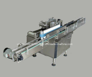 High Quality Glue Labeling Machine