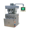 Sub-High Speed Rotary Tablet Press (ZPY45A)