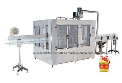 Vegetable Cooking Oil Manufacturing Machine