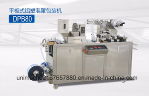 Small Food Liquid Chocolate Blister Packing Machine