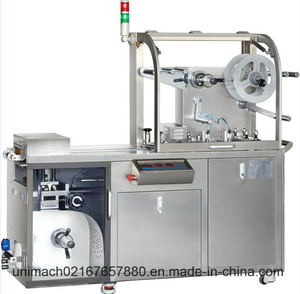 Dpp-120 Automatic Blister Packaging Machine