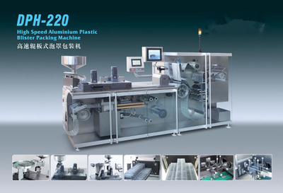 Dph-220 Series High Speed Roll Plate Type Blister Packaging Machine