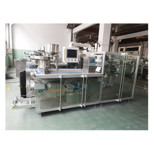 DPH-260 Series High Speed Roller Plate Blister Packaging Machine